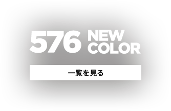 576 NEW COLOR